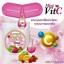 Mini Vit-C มินิวิตซี ราคาปลีก 35 บาท / ราคาส่ง 28 บาท thumbnail 3