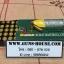 ลูกกระสุน 7.65(.32Auto) FMJ Bullet thumbnail 1