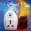 รีโมทคอนโทรล(เปิด-ปิด)เครื่องใช้ไฟฟ้า Wookee 700-A thumbnail 1