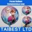 ลูกโป่งฟลอย์การ์ตูน เจ้าหญิงโฟรสเซนต์ทรงกลม - Round shape Frozen Princess Foil Balloon / Item No. TL-A097 thumbnail 6