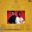 Herbie Hancock and Foday Musa Suso - village lift 1lp thumbnail 2