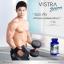 VISTRA SPORT NUTRITION เซตวิตามินเสริมสร้างกล้ามเนื้อ สำหรับผู้รักการออกกำลังกาย thumbnail 3
