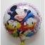 Disney Round Balloon Shape Balloon - ลายการ์ตูนดิสนีย์ ทรงกลม / Item No.TL-A067 thumbnail 1