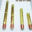 พลุกระดาษ Gold Confetti shooter ขนาด 50 cm / TL-P005 thumbnail 2