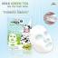 มาร์คหน้าน้ำนมชาเขียว Milk Green Tea mask ราคาปลีก 30 บาท / ราคาส่ง 24 บาท thumbnail 3