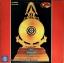 สุเทพ วงศ์คำแหง , สวลี - แผ่นเสียงทองคำชนะเลิศ ครั้งที่ 3 - 2514 ปก VG++ แผ่น NM thumbnail 1