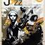 นิตยสาร jazz seen 7 เล่มครบ thumbnail 1
