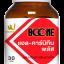 บูนี่ แอล-คาร์นิทีน พลัส 30 เม็ด BOONE L-Carnitine Plus thumbnail 1