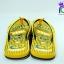 รองเท้าแตะ แกมโบล GAMBOL รุ่น GM11247 สี เหลือง เบอร์ 40-44 thumbnail 3