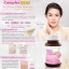"Vistra Gluta Complex 800 Plus Rice Extract ""Perfect White Solution"" thumbnail 2"