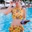 พร้อมส่ง ชุดว่ายน้ำเอวสูง เซ็ต 2 ชิ้น เสื้อครอปลายสวย สายผูกคอ กางเกงแต่งระบายเล็กๆ น่ารัก thumbnail 1
