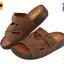 รองเท้าแตะ Walker wB642 เบอร์ 41-45 thumbnail 3
