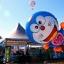 ลูกโป่งฟลอย์การ์ตูน โดเรมอน - Doraemon Foil Balloon / Item No. TL-A061 สำเนา thumbnail 3