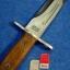 ดาบติดปลายปืนอาก้า (AK47) ขนาดความยาว 6.5 นิ้ว thumbnail 4