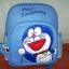 กระเป๋าเป้ โดเรมอน สีฟ้า สินค้ามาใหม่ สำหรับคุณหนู  thumbnail 1