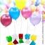 ฐานยึดลูกโป่ง ทรงสี่เหลี่ยม - Square shape balloon weight thumbnail 1