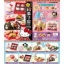 kitty japanese sweet full set of 8 thumbnail 1