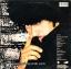 Philip Lynott - Solo In soho 1lp thumbnail 2