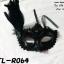 หน้ากากแฟนซี Fancy Party Mask /Item No. TL-R064 thumbnail 1