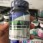 แอ ล อา ร์ จิ นี น L-Arginine Plus L-Ornithine 1000 mg 30 แคปซูล สารอาหารเพื่อสุขภาพทางเพศ thumbnail 1