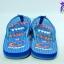 รองเท้าแตะ แกมโบล GAMBOL รุ่น GM11247 สี ฟ้า เบอร์ 40-44 thumbnail 3