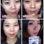 Cherry Kiss Sunscreen (C-kiss) กันแดดซีคิส (แพ็คเกจใหม่) ราคาปลีก 160 บาท / ราคาส่ง 128 บาท thumbnail 9