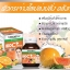 BIO C Vitamin Alpha+Zinc 1,500 mg.ไบโอ ซี วิตามิน (ขนาด 30 เม็ด) ราคาปลีก 150 บาท / ราคาส่ง 120 บาท thumbnail 3