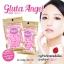 Gluta Angle MAX กลูต้าแองเจิ้ล กูลต้าแท้ นำเข้าจากญี่ปุ่น ราคาพิเศษ 100 บาท thumbnail 2