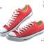 ผ้าใบ Converse All Star Dainty OX Sneakers (รุ่นคลาสสิค) thumbnail 3