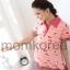 MS175 เสื้อคลุมท้องแฟชั่น โทนสีชมพู คอปกสีชมพู เนื้อผ้านิ่มค่ะ ใส่สบายค่ะ thumbnail 1