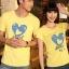 เสื้อยืดคู่รัก แฟชั่นคู่รั กชาย + หญิง เสื้อยืดแขนสั้น เสื้อสีเหลือง สกรีนลายหัวใจสีฟ้า +พร้อมส่ง+ thumbnail 4