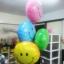 ลูกโป่งฟลอย์ทรงกลม หน้ายิ้ม ไซส์ 18 นิ้ว *มีหลายสีให้เลือกกรุณาระบุ* - Round Shape Smiley Face Foil Balloon / Item No.TL-G049 thumbnail 7