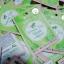BFC Green Tea Mask มาร์คชาเขียว ฆ่าสิว หน้าใส ราคาปลีก 35 บาท / ราคาส่ง 28 บาท thumbnail 6