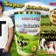 Super Colostrum High Care Super Colostrum Milk Powder นมเพิ่มความสูง 6000 mg thumbnail 2