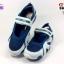 รองเท้าผ้าใบ CSB (ซีเอสบี) สีกรม/ขาว รุ่นT2155 เบอร์36-41 thumbnail 1