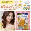 DHC Vitamin C 120 เม็ด + DHC Collagen 360 เม็ด อาหารเสริมขายดีอันดับ 1 ในญี่ปุ่น thumbnail 2