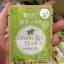 BFC Green Tea Mask มาร์คชาเขียว ฆ่าสิว หน้าใส ราคาปลีก 35 บาท / ราคาส่ง 28 บาท thumbnail 1