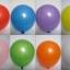 """ลูกโป่งกลม สีชมพู ไซส์ 18 นิ้ว จำนวน 1 ใบ (Round Balloon - Standard Pink Color 16"""") thumbnail 2"""
