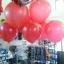 """ลูกโป่งกลม สีแดง ไซส์ 18 นิ้ว จำนวน 1 ใบ (Round Balloon - Standard Red Color 18"""") thumbnail 1"""