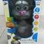 ตุ๊กตาแมวTomcat เล่านิทาน (Touching Tom Cat) (มาใหม่) thumbnail 1