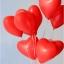 """ลูกโป่งหัวใจ เนื้อสแตนดาร์ทสีแดง ไซส์ 12 นิ้ว แพ็คละ 10 ใบ (Heart Latex Balloon - Red Color 12"""") thumbnail 1"""
