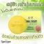 Ho-Yeon Anti Melasma 70 g. สบู่โฮยอน สูตรลดฝ้า thumbnail 3