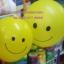 """ลูกโป่งกลมพิมพ์ลาย หน้ายิ้ม สีเหลือง ไซส์ 12 นิ้ว แพ็คละ 10 ใบ (Round Balloons 12"""" - Smiley Face Printing latex balloons) thumbnail 2"""