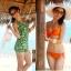 พร้อมส่ง ชุดว่ายน้ำบิกินี่ทูพีซสีส้มสด พร้อมชุดคลุมเอี๊ยมกางเกงขาสั้นลายหัวใจสีเขียวสวย thumbnail 1