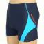 PRE กางเกงว่ายน้ำชาย thumbnail 2