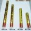 พลุกระดาษ Gold Confetti shooter ขนาด 50 cm / TL-P005 thumbnail 1
