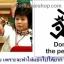 สเปรย์พริกไทย ตรากรมตำรวจจีน อุปกรณ์ป้องกันตัว สำหรับผู้หญิง ใช้ป้องกันตัว ขาย ราคา คลองถม บ้านหม้อ ตลาดโรงเกลือ thumbnail 4