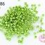ลูกปัดจีน กลม สีเขียวอ่อนด้าน 3มิล #M thumbnail 1