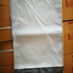 ซองพลาสติกไปรษณีย์ 32x42