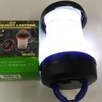 โคมไฟ ไฟฉาย LED พับเก็บได้ POP-UP FLASHLIGHT LANTERN